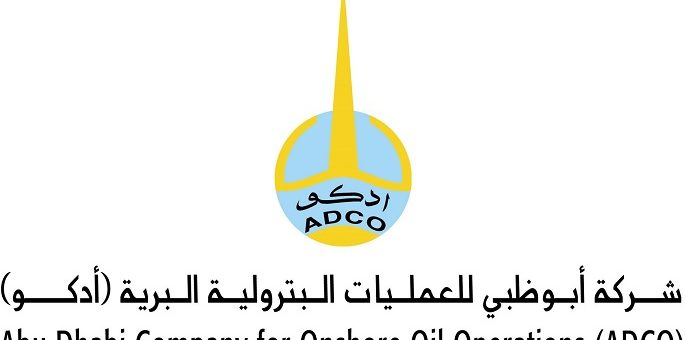 IMI STI获得阿布扎比陆上石油公司ADCO供应商资格认证