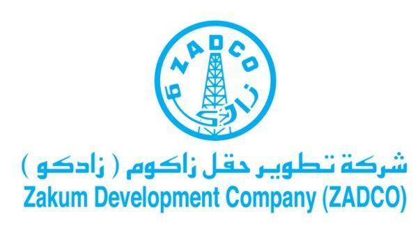 IMI STI获得ZADCO、ADMA-OPCO和TAKREER供应商资格认证