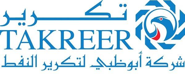 takreer-logo