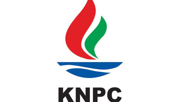 KNPC科威特国家石油公司