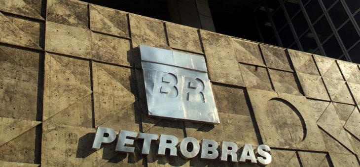 PETROBRAS巴西石油公司